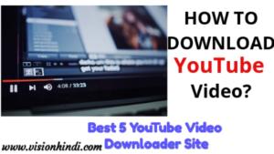 Best Youtube Video Downloader Site of 2020 In Hindi।यूट्यूब वीडियो डाउनलोड कैसे करे?