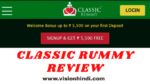 Classic Rummy Review