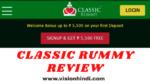 Classic Rummy Review - रम्मी खेले या नही ?