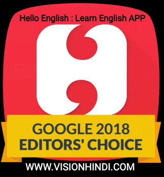 English Kaise Sikhe? 10 Easy Tips To Learn English Faster Hindi