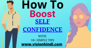 How To Increase Self Confidence In Hindi 50× With Simple Tips आत्मविश्वास बढ़ाने के तरीके